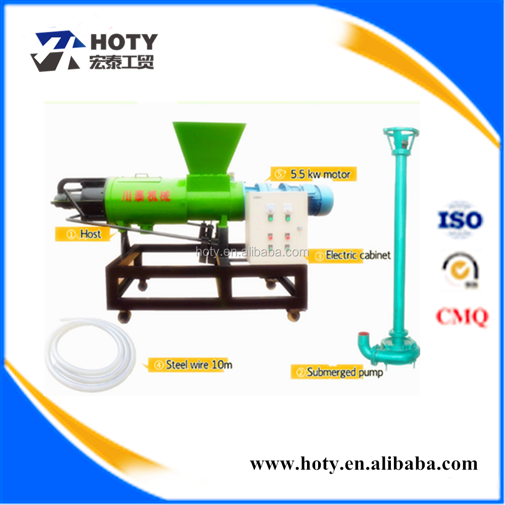 Dairy Farm Waste manure Solid liquid separator / animal waste dewatering machine