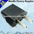 6A 110V or 250V US travel plug for electrical appliances