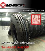 12R22.5 production of tires for trucks