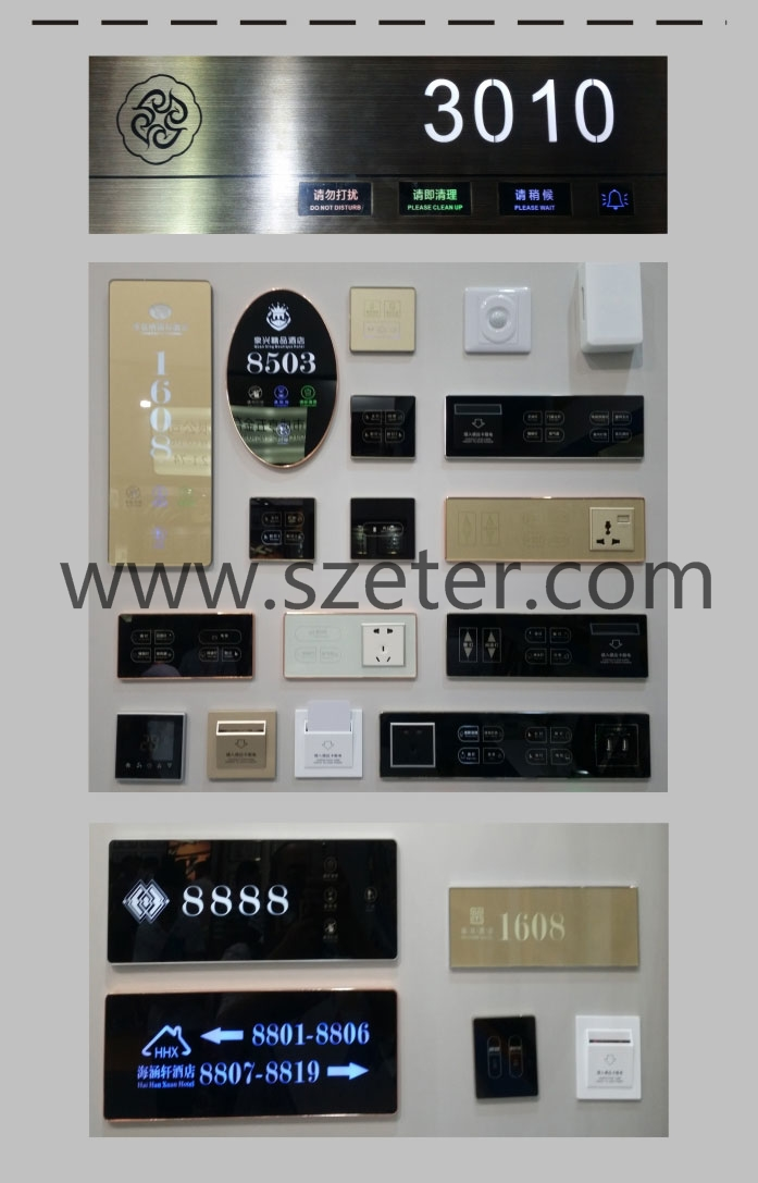 touch screen home switch with display room number