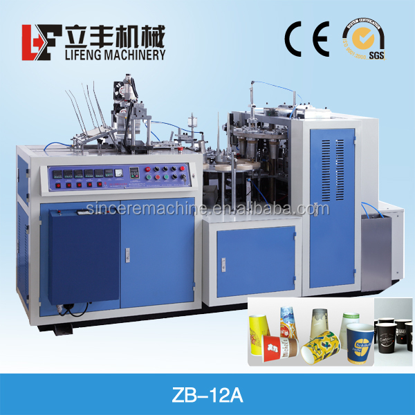 semi SGS approved automatic paper cup machine production line
