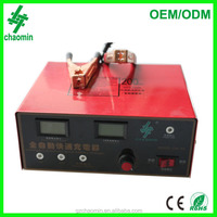 Hot sale and best price 40A battery charge machine