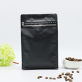 Qimei resealable side gusset stand up bag one way valve coffee packing bags