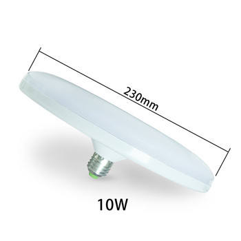 2019 new arrival 10W high lumen E27 lamp holder 12v dc led bulb