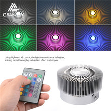 3W Aluminum corlorful Sun flower shell shape interior modern led wall light