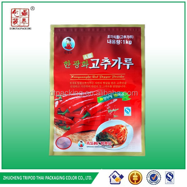 Custom Laminated three side seal sauce packing bag&Specializing in the wholesale for plastic sauce packaging bags