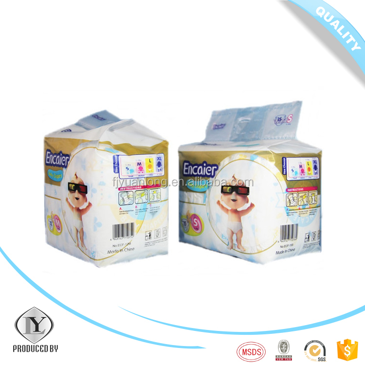 Upgrade High Quality Encaier disposable cloth-like African maket baby diapers