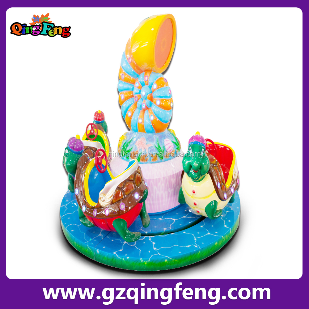 Qingfeng funny carousel turtle shaped ride game machine miniature trains sale for kids GS-QF050