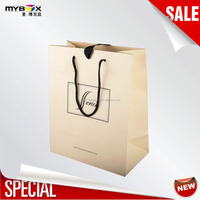 Beige custom shopping bag art paper bag manufacturer