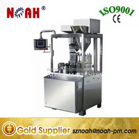 NJP-800 Small pharmaceutical hard capsule filler machine