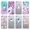 Fashion Accessories Mobile Phone Shell Unicorn