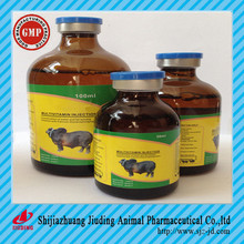 Generic veterinary drugs cow medicine Multivitamin Injection