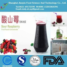 2018 New Product 6 times concentrated sour raspberry juice with pulp