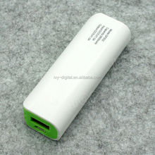Smart Phone Tablet Use Portable Power Bank Supply 2600mAh