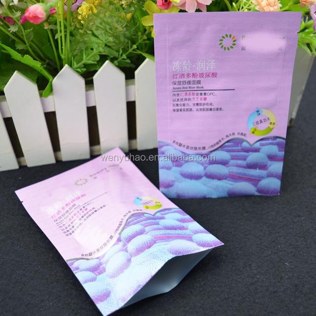Custom Print laminated materials cosmetic packaging bag / Cosmetic Face Mask Bag