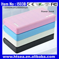 2013 china best products alibaba in russian external power case