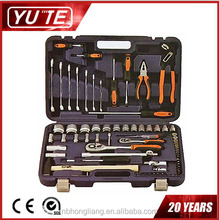 75 pcs professional socket set of auto hand tools&Socket set&mechanical tools set