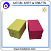 Wholesale Stationery Boxes