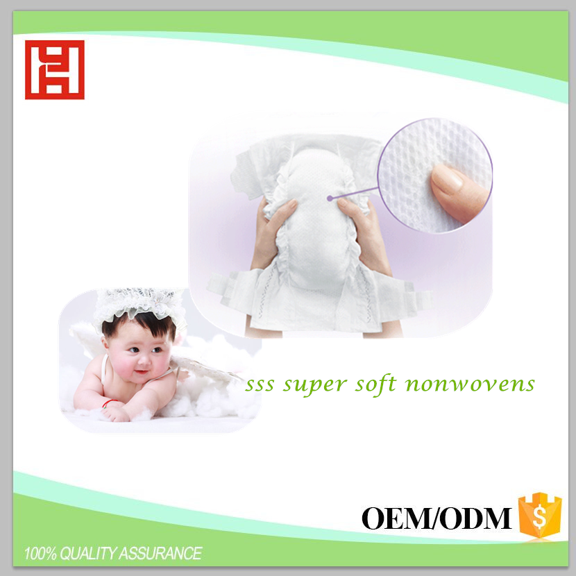 Manufacture OEM 25g/m2 original white SMS pp spunbonded nonwoven fabric for mattress lining fabric