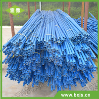 Blue 75mm diameter PVC pipe PVC hose PVC tubing for farm irrigation