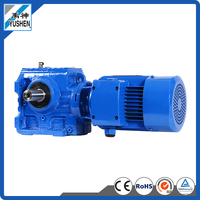 Transmission Ratio:1:7.5,10,15,20,30 Electric Motor Reduction Gearbox GEAR BOX