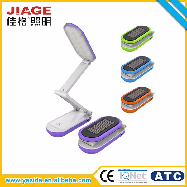 Battery operated Solar table lamp ,Solar table lamp indoor lighting from JIAGE