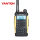 5W long distance uhf pc programmable two-way radio GT-03