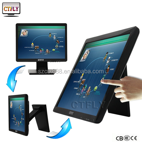 Lowest price of 15 inch touch monitor/screen/all in one pos stand/base