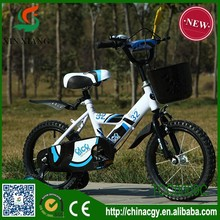 New Type China Wholesale Kid training bike Freestyle Children Bike Children's bicycles