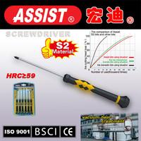 ASSIST craftsman tools r'deer rechargeable screwdriver bits