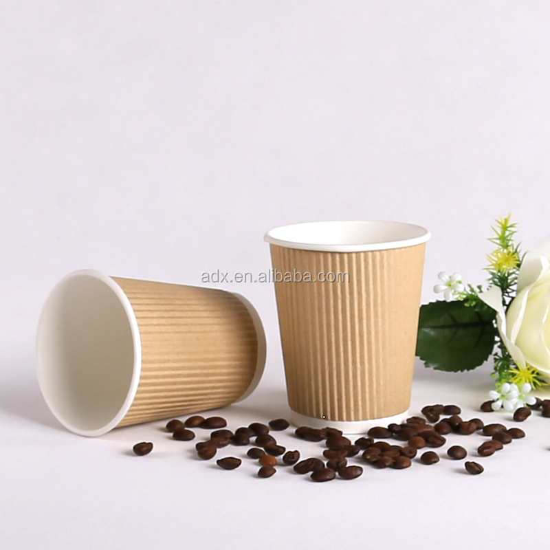 Embossed Design Disposable Paper Beverage Coffee Cups