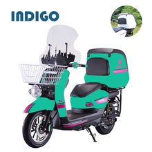 Good price of 50cc trike scooter