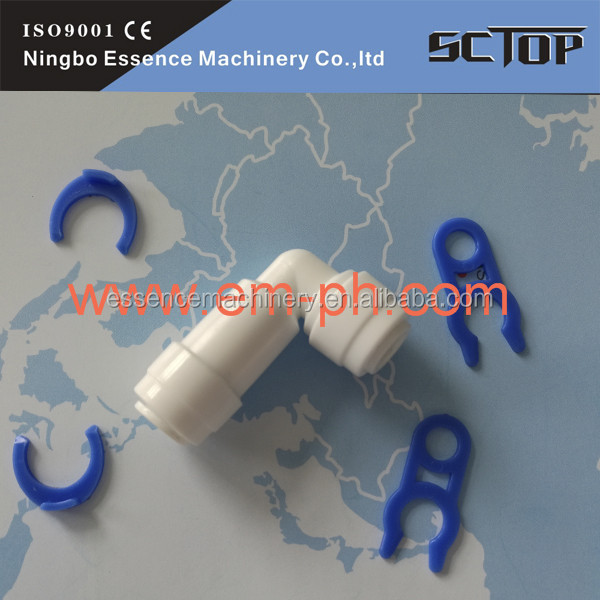 Misting cooling systems fittings Pneumatic Metal Push in Fittings Y Connector with Fixed Thread PNEUTOP hot sale nickl