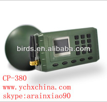 CP-380 duck hunting equipment,shooting decoys