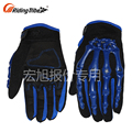Heated Custom Made Black And Blue Riding Leather Biker Motorbike Motorcycle Gloves Small For Mens