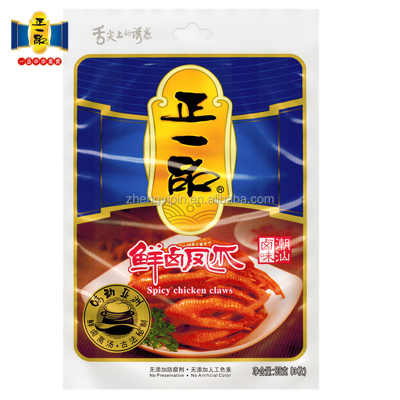 Chinese cuisine packaged Chicken claws processing from frozen chicken feet