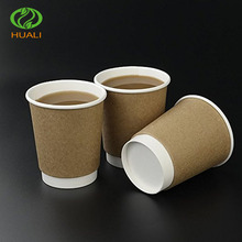 12 oz custom espresso disposable hot paper coffee cups with logo