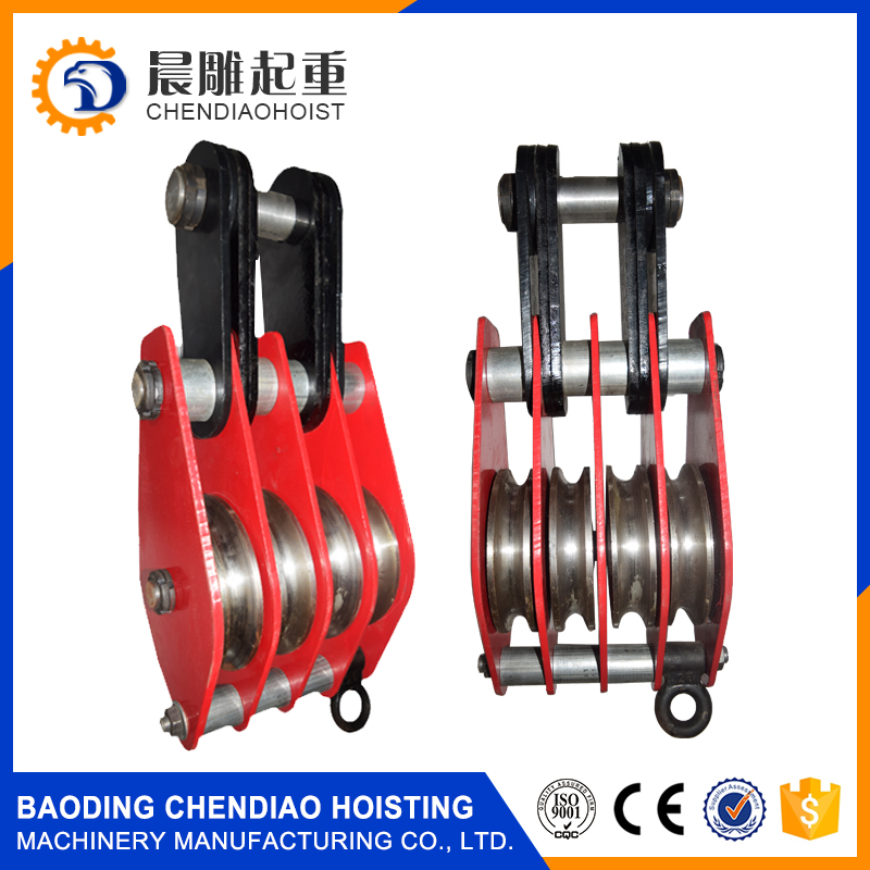 Three Wheel Wire Rope Pulley Snatch Block From China
