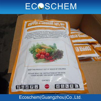 Agrochemicals fungicide Copper oxychloride
