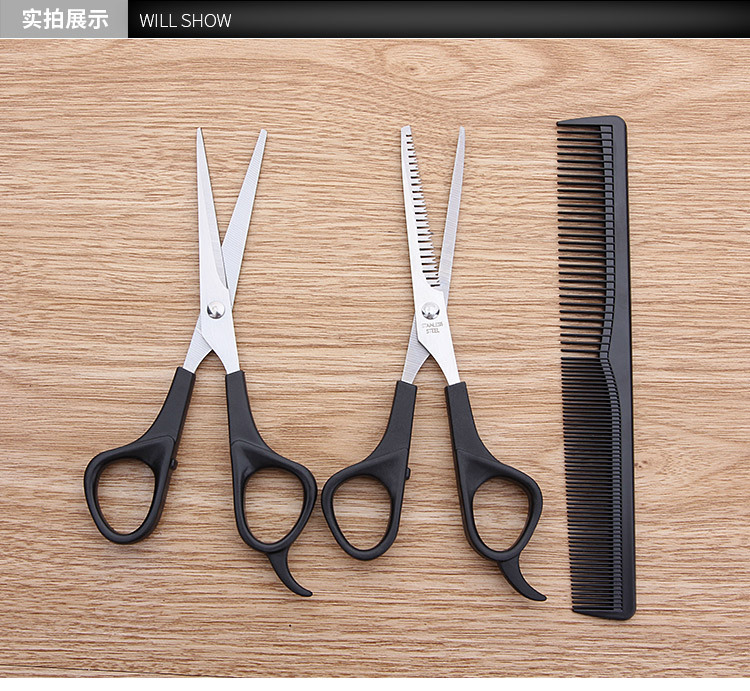 Salon Scissors set (8).jpg