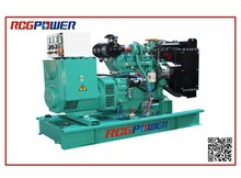 Electric start diesel generator set 150kva