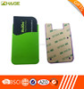 Promotional gift sticky back phone pouch silicone cellphone card holder