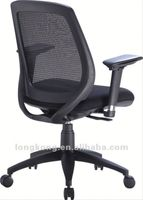 elegant stylish office chair/office furniture/office depot chair mat