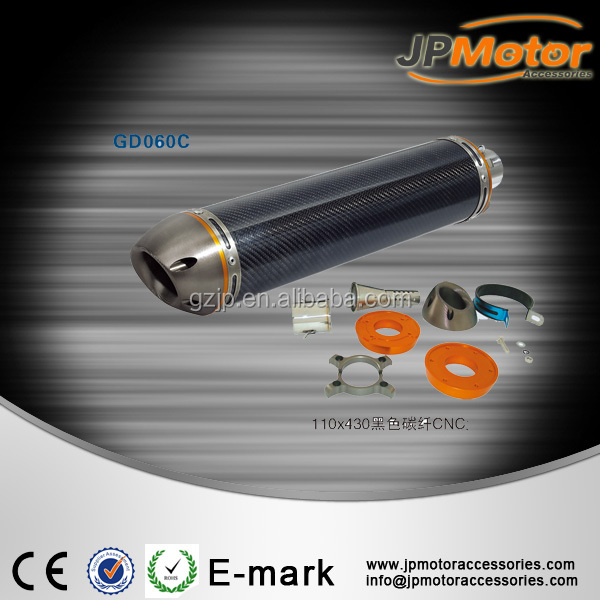 wholesale carbon fiber motorcycle exhaust pipe for 100cc 125cc 150cc 200cc