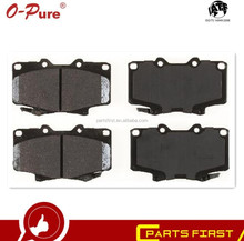 toyota parts japan PGD502C brake pads for Toyota Land Cruiser