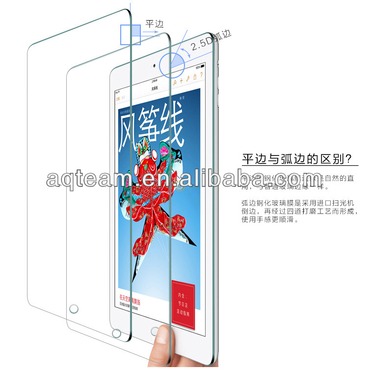 Anti-scratch Tempered Glass Screen Protector For ipad air ipad 5