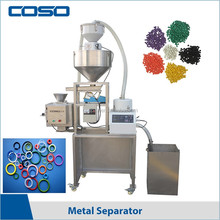 industrial gravity fall metal separator/metal detector for plastic with automatic feeding machine