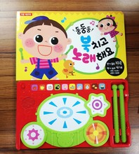 music instrument sing song drum drum little toy for children learning pad