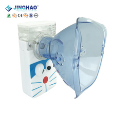 Cartoon Asthma Portable Mesh Rechargeable Electronic Inhaler For Kid