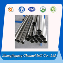 304 316 stainless steel tube gals
